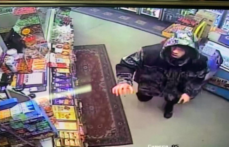 Police appeal for information after aggravated robbery in Napier